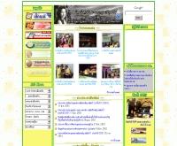 องค์การบริหารส่วนตำบลนาตาล่วง - nataluang.go.th