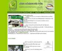 บริษัท แก้วมังกรเภสัช จำกัด - kaewmungkorn.com