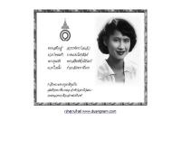 ดวงนาม - duangnam.com