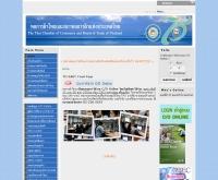 หอการค้าไทยและสภาหอการค้าแห่งประเทศไทย - tcc.or.th