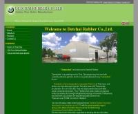 บริษัท เดชชัยรับเบอร์ จำกัด - ricemillingmachine.com