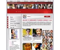 เชียร์ลีดเดอร์ มหาวิทยาลัยกรุงเทพ - leadbu.com
