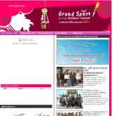แกรนด์สปอร์ต ยังดีไซเนอร์คอนเทสต์  - gsyd.net