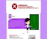 คณิตศาสตร์ อาจารย์รุ้ง - mathrainbow.com
