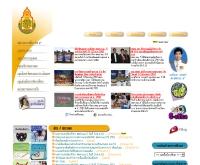 สำนักงานเขตพื้นที่การศึกษานครราชสีมาเขต 5 - korat5.go.th