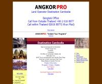 อังกอร์โปร - angkorpro.com