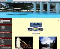 บริษัท 896 จำกัด - 896travel.com