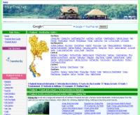 ทัวร์ไทย - tourthai.net