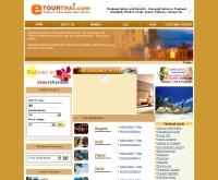 อีทัวร์ไทย - etourthai.com