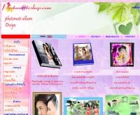 โฟโต้เมตช็อป - photomateshop.com