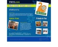 วีเอ็ม15 - vm15.com