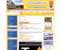 โรงเรียนหนองหินวิทยาคม - nonghinwit.ac.th