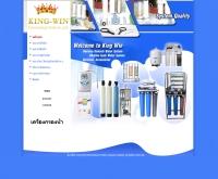 บริษัท คิงส์-วิน อินเตอร์เนชั่นแนล เทรด จำกัด - king-wininter.com
