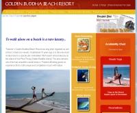 โกลเด้น บุดดาห์ บีช รีสอร์ท - goldenbuddharesort.com