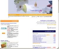 เครดิตบางกอก - creditbangkok.com