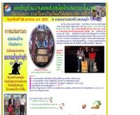 โครงการหาบ้านใหม่ให้สุนัขจรจัด - vettech.vet.ku.ac.th/dog2550/index.html