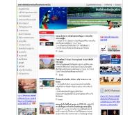 องค์การส่งเสริมการท่องเที่ยวแห่งประเทศญี่ปุ่น - yokosojapan.org