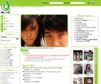 โอทูบลอก - o2blog.com