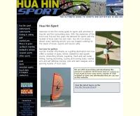 หัวหินสปอร์ต - huahinsport.com