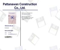บริษัท พัฒนวรรณ คอนสตรั๊คชั่น จำกัด  - geocities.com/pattanawansite