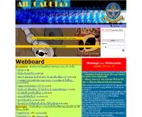 นักเรียนนายเรืออากาศ รุ่นที่ 45 - aircadet45.com