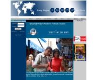 บริษัท แพลตินั่ม ครีเอชั่น จำกัด - plat360.com