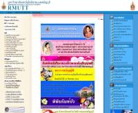 มหาวิทยาลัยเทคโนโลยีราชมงคล ธัญบุรี - rmutt.ac.th