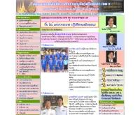 สำนักงานเขตพื้นที่การศึกษาพระนครศรีอยุธยา เขต 2 - ayutthaya2.go.th