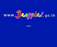 สำนักงานเทศบาลตำบลบางไผ่ - bangphai.go.th