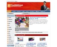 ไทยอาร์เอสเอสฟีด - thairssfeed.com