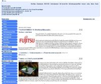 แอดมินซอร์ส - adminsource.org