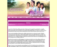 กิ่งกาหลง - thaitv3.com/drama/50kingkarong/kaloung.html