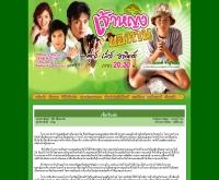 เจ้าหญิงขอทาน - thaitv3.com/drama/50princekotan/princess.html