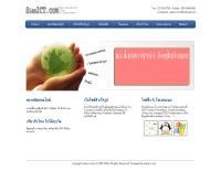 สยามไอซีทีดอทคอม - siamict.com