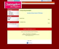 ซันนี่ดูดอทคอม - sunnydoo.com