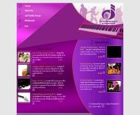 โรงเรียนดนตรีสยามกลการ ธัญดา ซีคอนสแควร์(สถาบันดนตรียามาฮ่า) - thunyadamusic.com