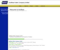 บริษัท มัลติแบกซ์ จำกัด - multibax.com