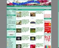 ประกันชีวิต - prakancheevit.com