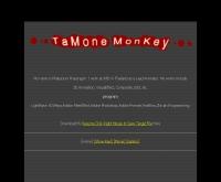 ภาคภูมิ ประสงค์สิน - tamonemonkey.com