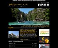 ไทยแลนด์ทราเวลแพลนเนอร์ - thailandtravelplanner.com