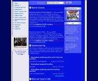 บริษัท ครอส สกาย อินเตอร์เนชั่นแนล จำกัด - crosssky.com