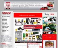 ออโต้บิลด์ : AUTO BILD - autobildthailand.com