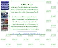 บริษัท บีวีเค จำกัด - bvk.co.th