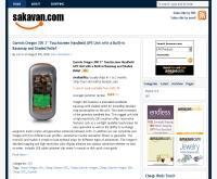 สักกะวัน - sakavan.com