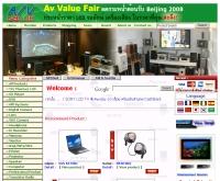 เอวี วอลลู่ - avvalue.com2.us