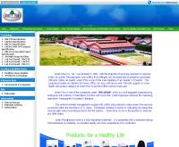 บริษัท กรีนโฟลว จำกัด - greenflow.co.th