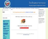 โรงเรียนสองภาษาระยอง - repsrayong.com