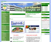 โรงเรียนธรรมวิทยามูลนิธิ - thamvitya.ac.th