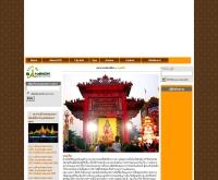 กองการท่องเที่ยว : ตรุษจีน - bangkoktourist.com/thai_articles_chinese_newyear.php