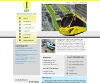โครงการรถโดยสารประจำทางด่วนพิเศษ - bangkokbrt.com